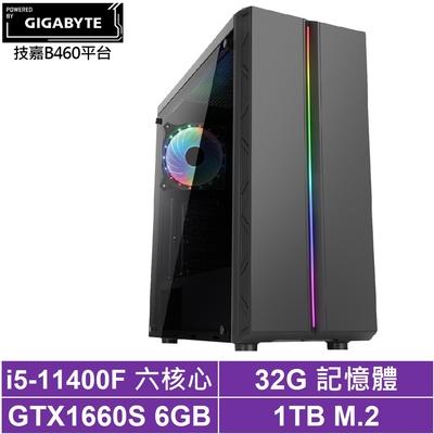 技嘉B560平台[天弓星官]i5六核GTX1660S獨顯電玩機