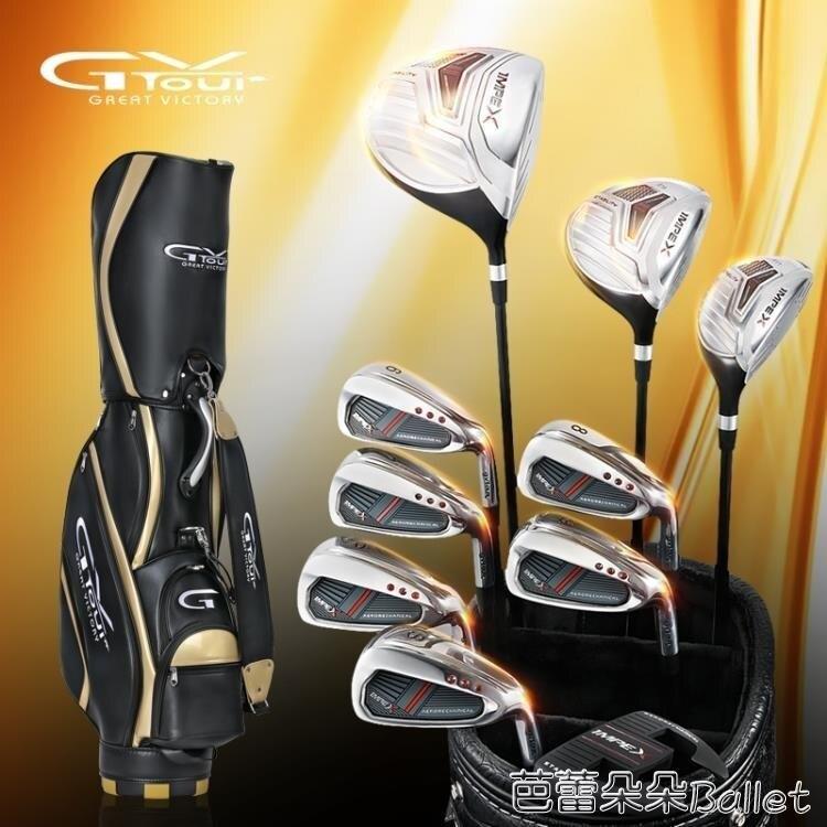 樂天優選 高爾夫球桿 韓國品牌高爾夫球桿全套男女款套桿GV TOUR初中級職業新款套裝YTL