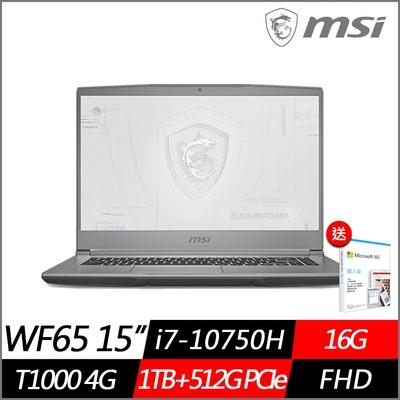 (M365組合)MSI 微星 WF65 10TI 15.6吋繪圖工作站筆電 i7-10750H/T1000 4G獨顯/16G/1TB+512G PCIe SSD/Win10 Pro