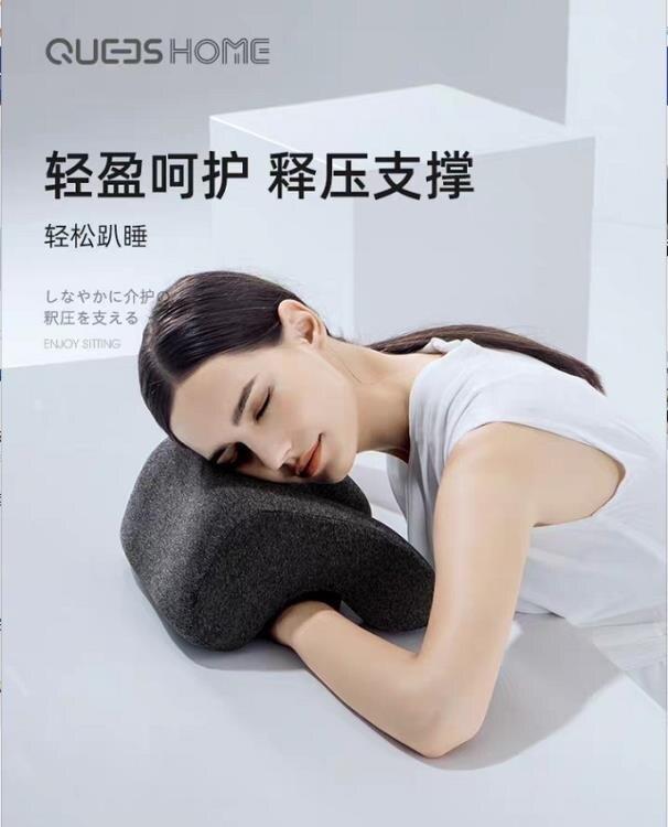 午睡枕 趴趴枕兒童小學生午休枕趴著睡覺抱枕趴睡辦公室午睡神器