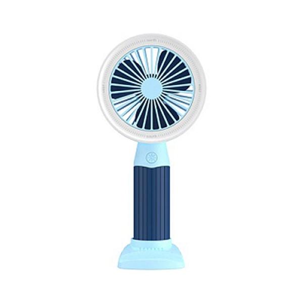 Remax 小夜燈/支架風扇F39-BU-藍 【愛買】