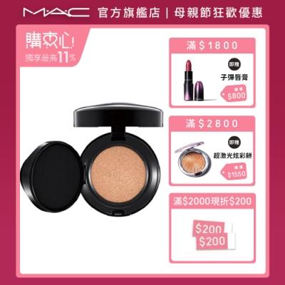 【官方直營】MAC 超持妝全能氣墊粉餅SPF 50/PA++++