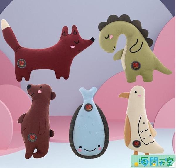 寵物狗狗玩具耐咬發聲小狗毛絨玩具泰迪幼犬解悶磨牙超級品牌【海闊天空】