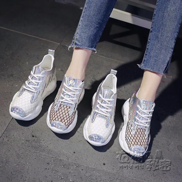 內增高小白鞋8cm增高網鞋夏季新款百搭厚底透氣網面老爹鞋女