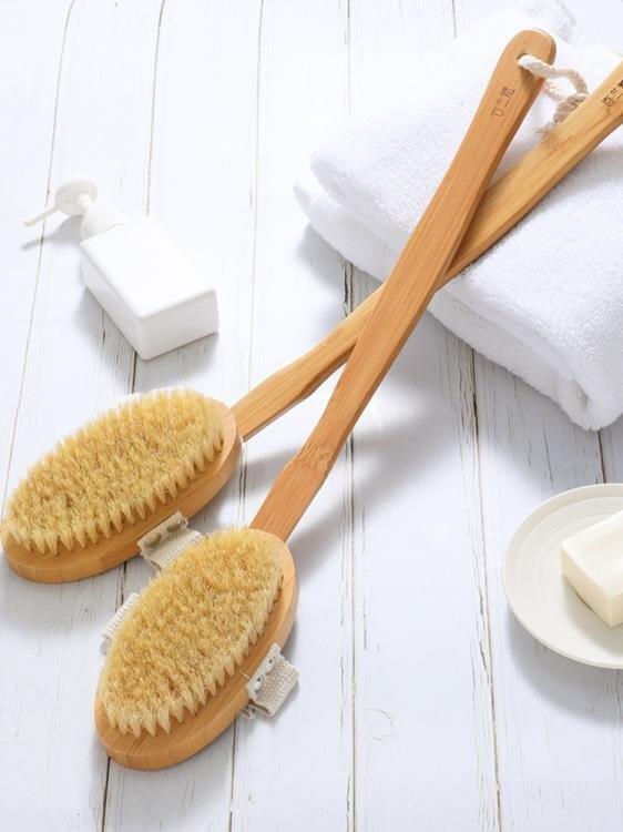洗澡刷 搓澡神器木長柄軟毛洗澡刷搓澡巾強力搓背搓泥不求人後背沐浴刷子 宜品