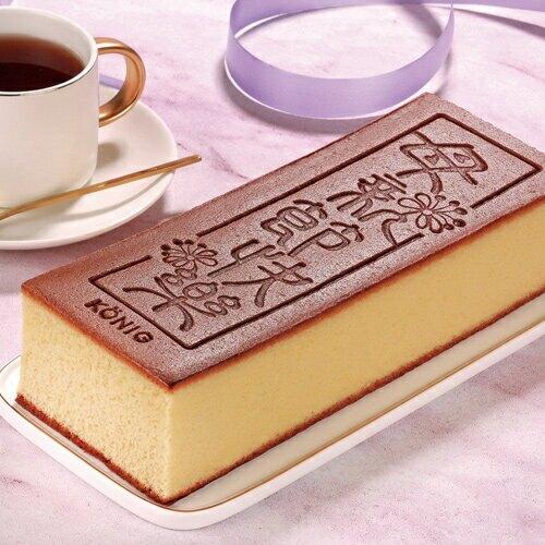金格-烙印長崎蛋糕410G/盒【愛買冷凍】