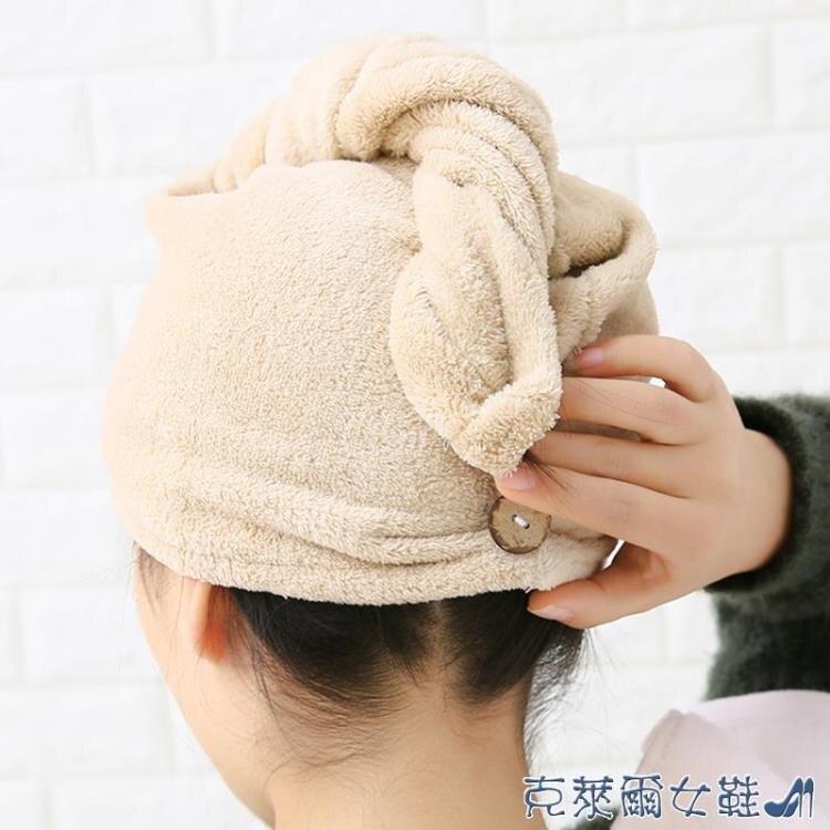 幹髮帽 網紅干發帽女超強吸水速干浴室毛巾可愛卡通加厚浴帽長發包頭巾 摩可美家