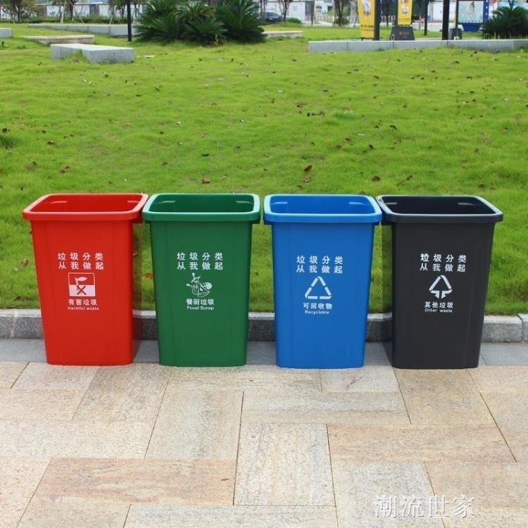 方形大號100L搖蓋式分類垃圾桶戶外帶蓋四色加厚可回收廚房塑料桶