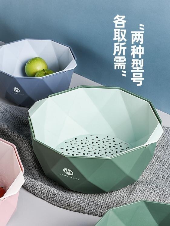 水果盤北歐風格創意ins客廳家用廚房雙層洗菜盆瀝水籃洗水果籃子