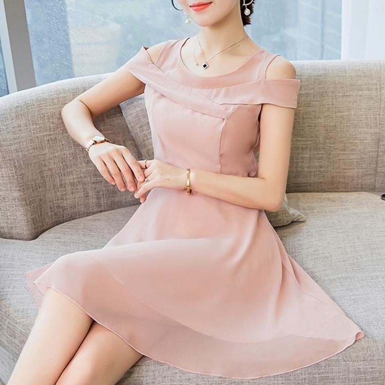 夯貨折扣!雪紡洋裝 2021春夏裝新款韓版修身一字肩連衣裙高腰短裙