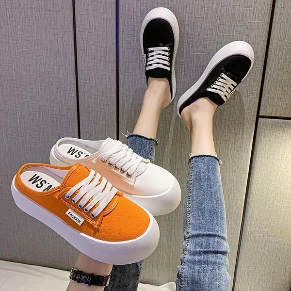 穆勒鞋.韓國街頭時尚字母綁帶帆布厚底拖鞋.白鳥麗子