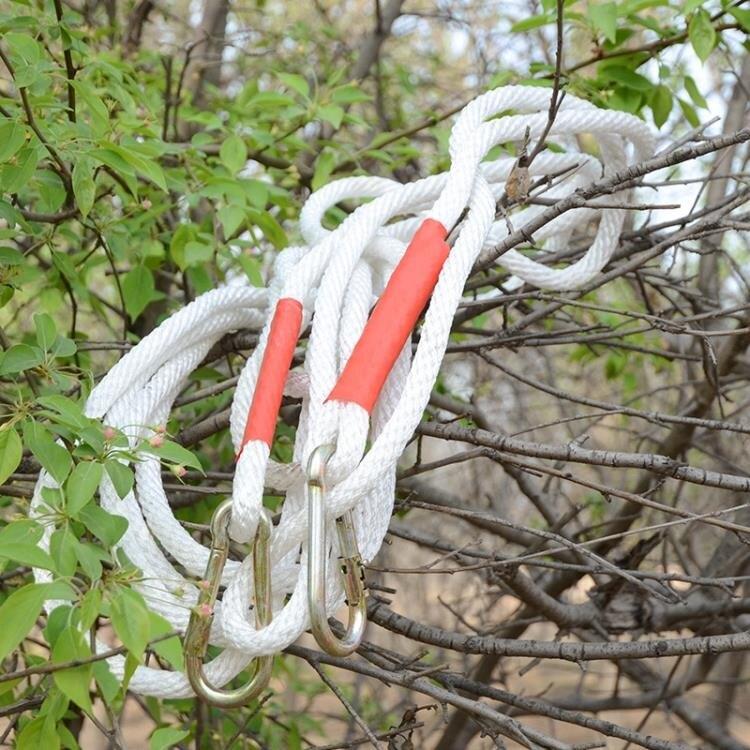 【八折下殺】安全繩 電力工具吊繩戶外高空作業安全繩耐磨電工傳遞絕緣繩施工繩保險繩