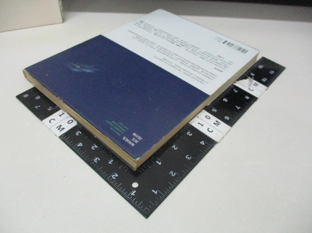 【書寶二手書T1/設計_EJH】如何成為頂尖設計師_艾德里安.蕭納希