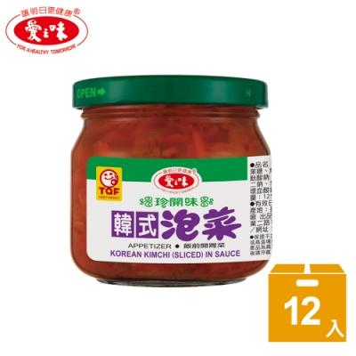 【愛之味】韓式泡菜190g(12入/打)
