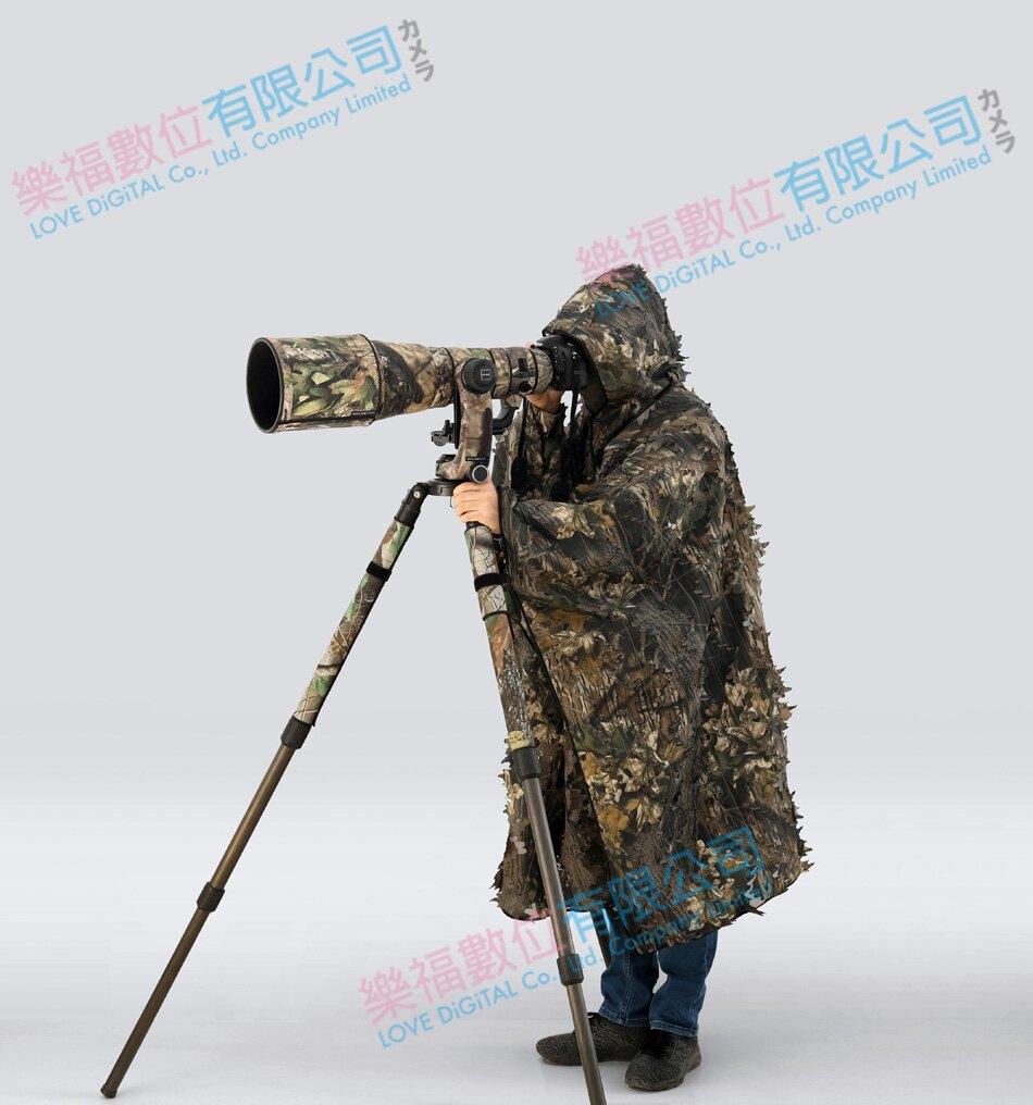 仿生迷彩 偽裝斗篷 ROLANPRO 若蘭炮衣出品 吉利服 拍鳥偽裝服 台灣出貨 現貨 【樂福數位】
