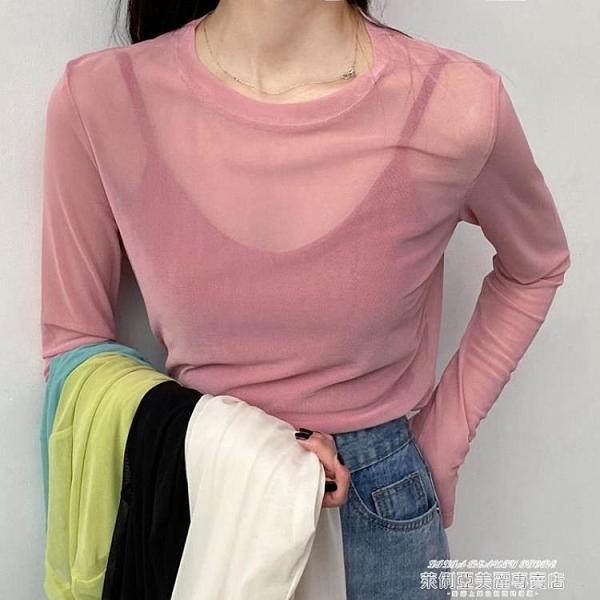 防曬衣 2021夏季糖果色冰絲打底衫女長袖網紗防曬t恤內搭純色上衣薄款 新品