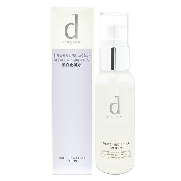 SHISEIDO 資生堂 敏感話題 亮白化粧水W 125ml 廠商直送 現貨