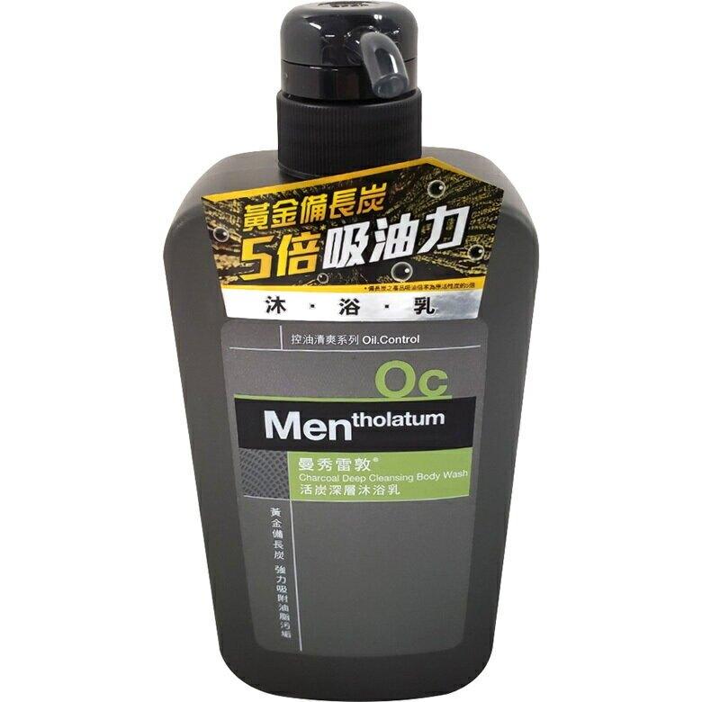 曼秀雷敦 活炭深層沐浴乳(650ml) [大買家]