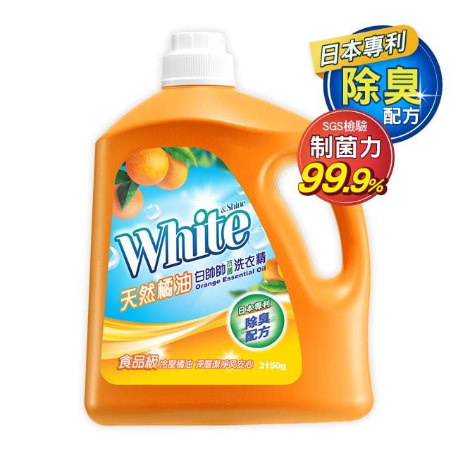 白帥帥天然橘油抗菌洗衣精3150g