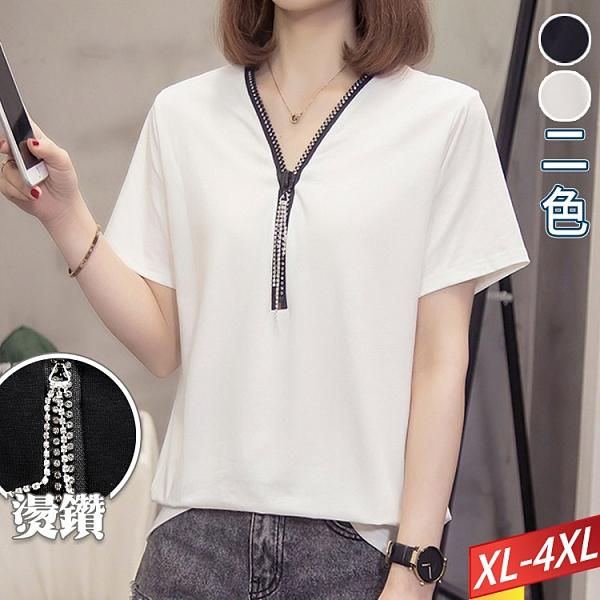 V領貼鑽拉鍊純色上衣(2色) XL~4XL【725246W】【現+預】-流行前線-