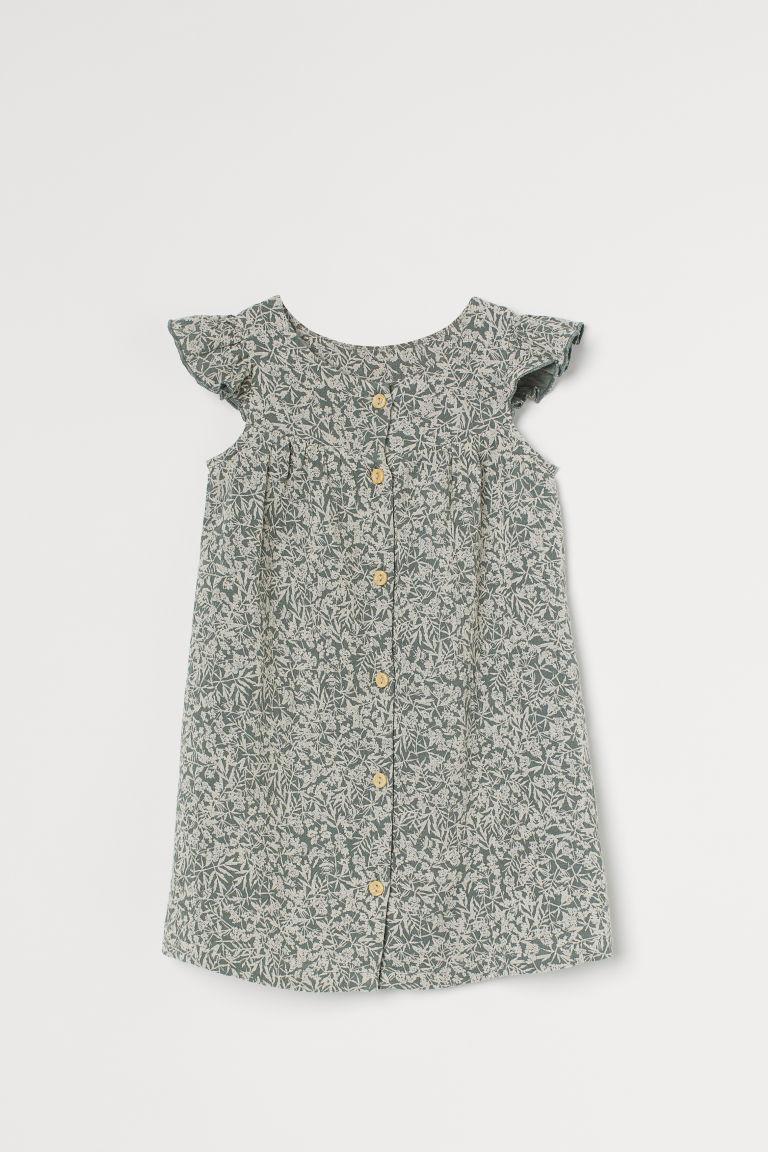 H & M - 荷葉袖洋裝 - 綠色
