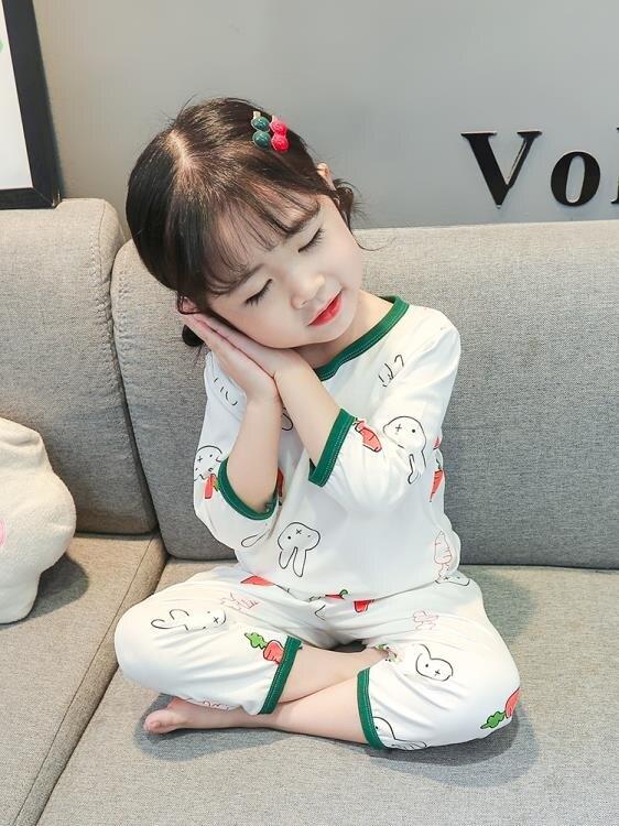 夏季兒童套裝 兒童睡衣夏季冰絲薄款女童中袖純棉套裝女小童空調服女寶寶家居服 摩可美家