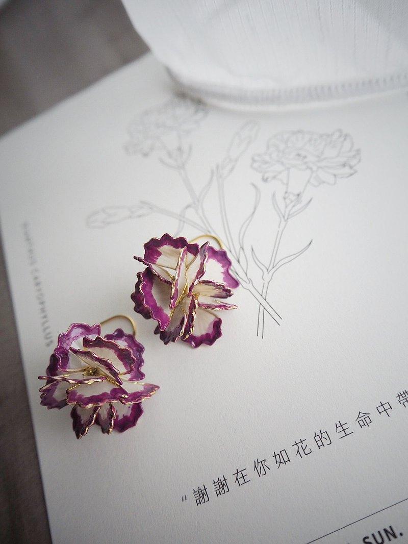 極愛 紫 康乃馨短版垂墜式樹脂耳環