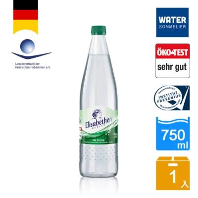 499免運 Elisabethen德國天然氣泡礦泉水750ml 玻璃瓶 國際品水師協會推薦
