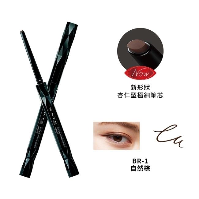 凱婷 進化版極細持久眼線筆 BR-1自然棕 (0.09g)
