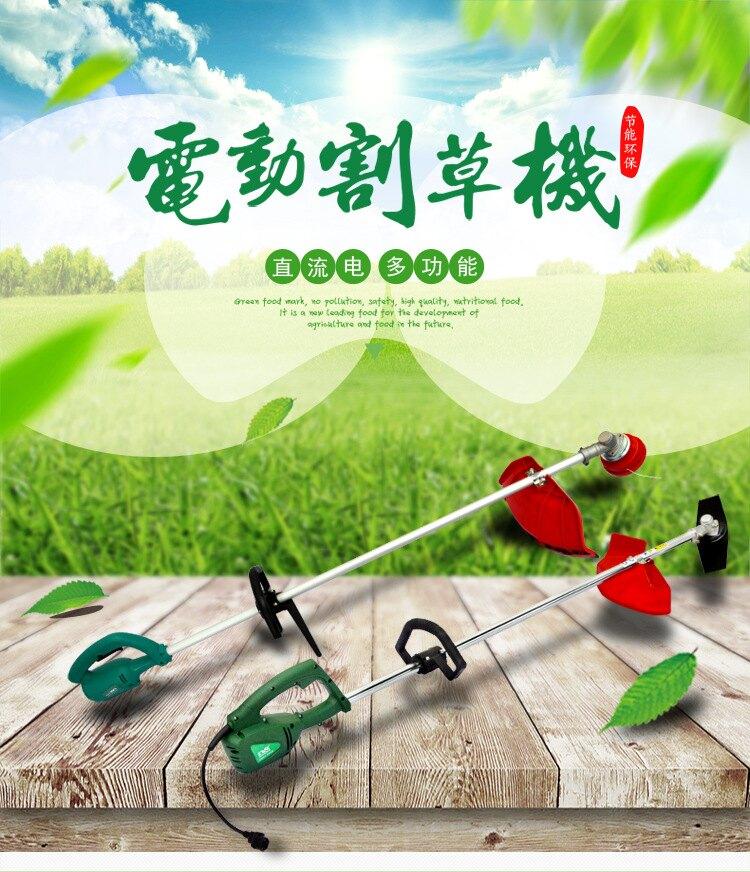 48V充電式割草機打草機電動割灌機割稻機直流電瓶除草機