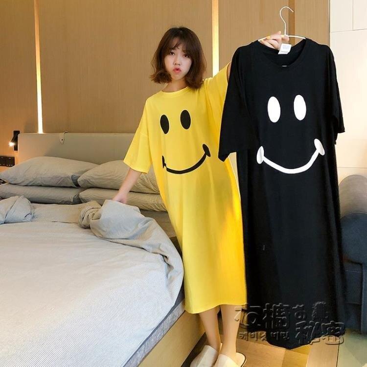 笑臉睡裙長款女短袖純棉三十同款家居服春秋孕婦大碼可愛夏季睡衣