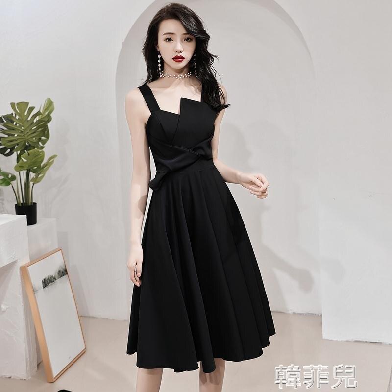 晚禮服 黑色晚禮服裙子女洋裝連衣裙氣質宴會小個子名媛學生短款平時可穿 母親節新品
