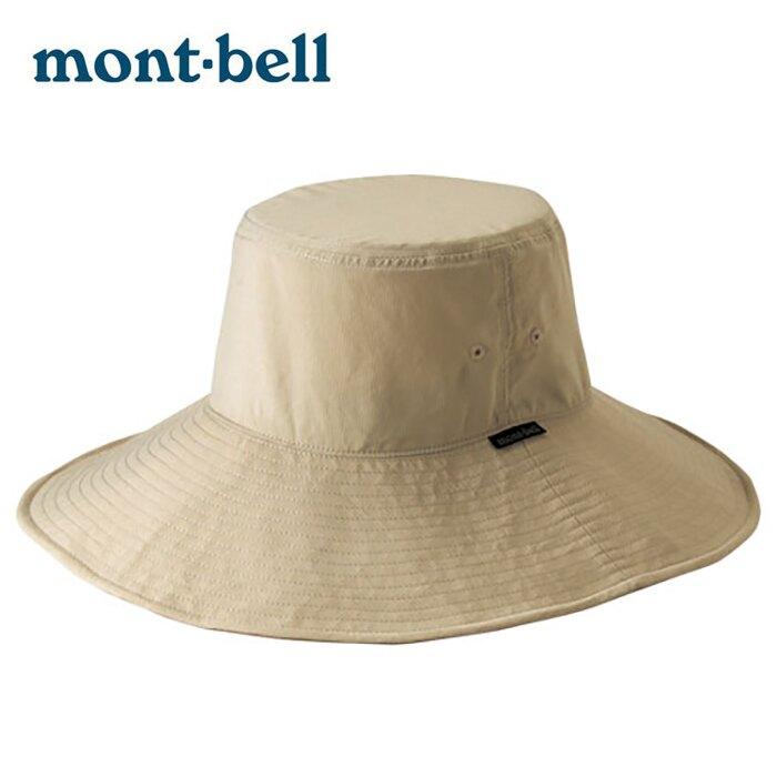 【mont-bell 日本】Parasol Hat 圓盤帽 防曬帽 大盤帽 淺卡其 (1108435)