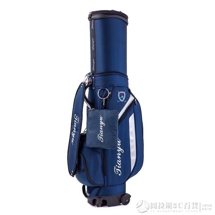 高爾夫球包 創新款高爾夫伸縮球包 男女多功能托運航空球桿包袋 萬向輪剎車QM