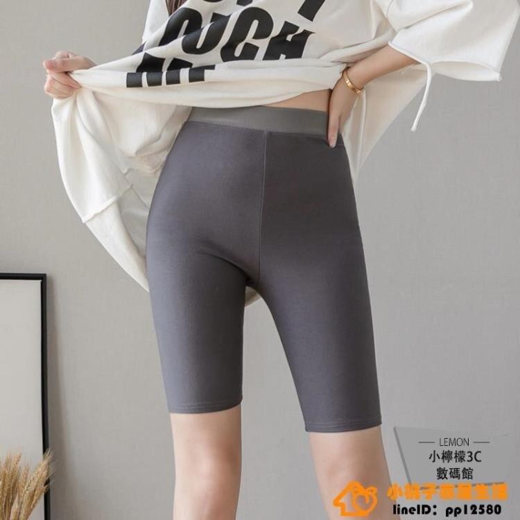緊身彈力五分高腰健美騎行褲女外穿打底褲薄款防走光安全短褲超級品牌