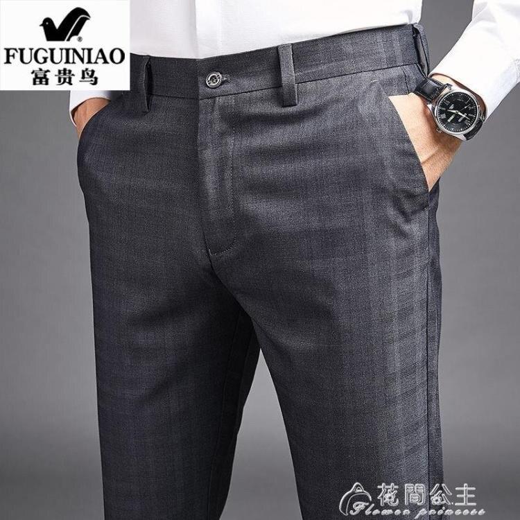 西裝褲西褲男士修身格子休閒褲工作春夏季厚款黑色商務直筒西裝褲 摩可美家