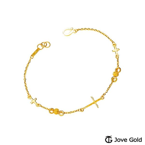 JoveGold漾金飾 平靜黃金手鍊