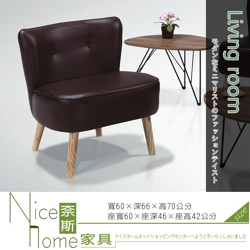 奈斯家具nice409-6-hb 430單人椅
