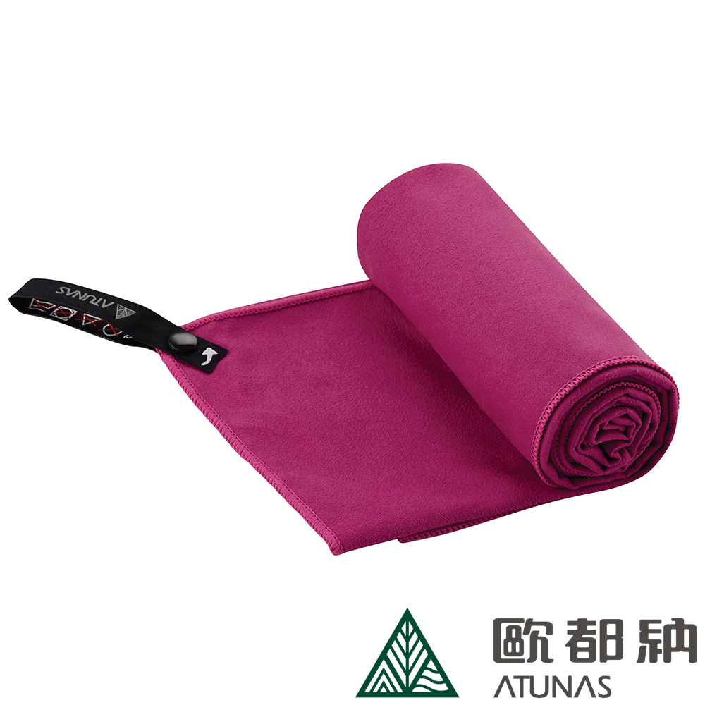 【ATUNAS 歐都納】雙面抗菌吸水巾50x100cm (A1ACCC03 紫紅/附收納盒/極超細纖維)