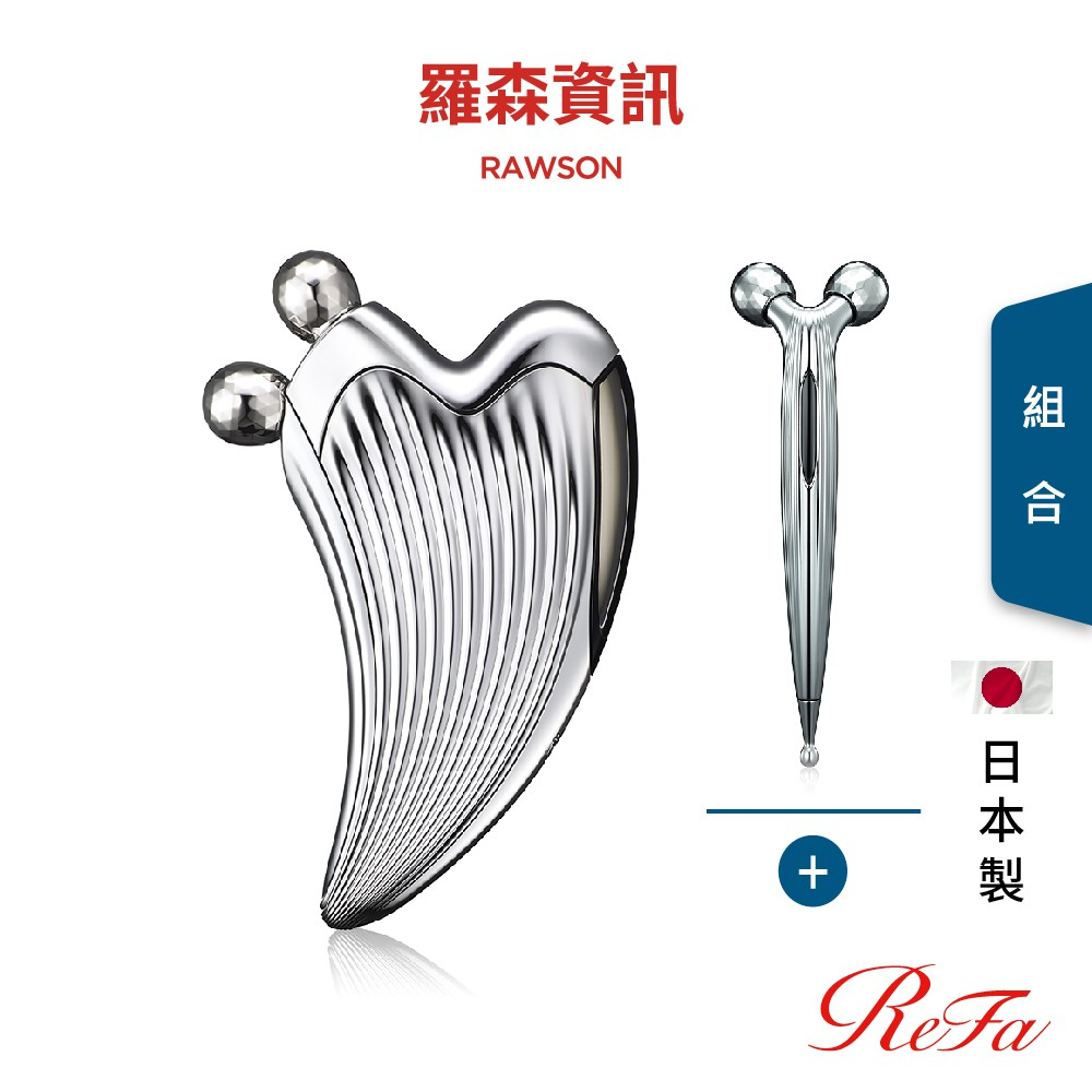ReFa CAXA RAY TW1019U 美容用按摩器 白金滾輪 美容滾輪 美容儀 按摩滾輪 原廠公司貨