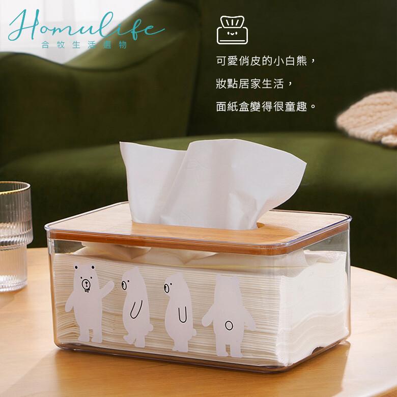 合牧生活森林系透明小白熊面紙盒(萌動物,可愛動物,面紙,衛生紙,收納面紙,收納)