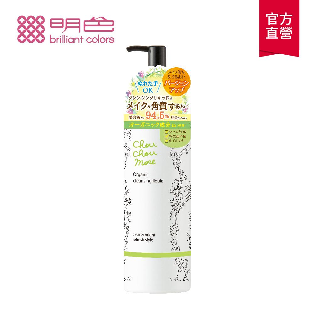 【MOMOTANI桃谷】花草卸妝露390mL