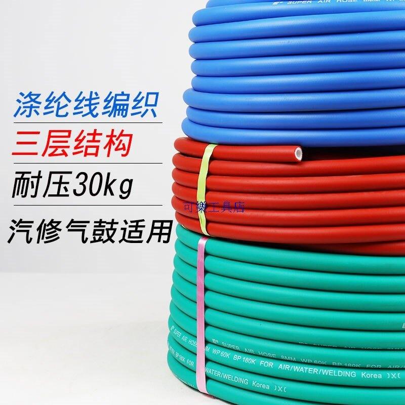 氣鼓 自動伸縮回收氣管 卷管器 氣泵 風管 汽修氣動工具 氣管回收器氣鼓自動伸縮卷管器專用氣管8x12mm空壓機氣泵氣動