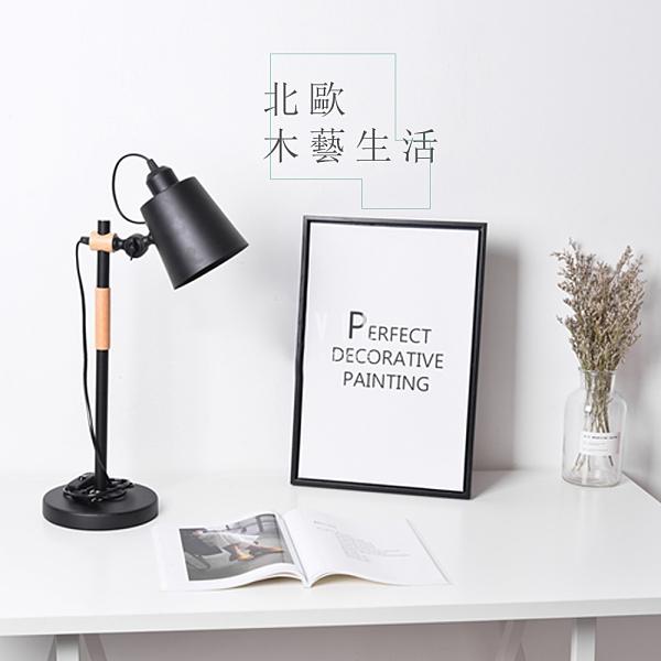 金屬造型亞克桌燈/H&D東稻家居