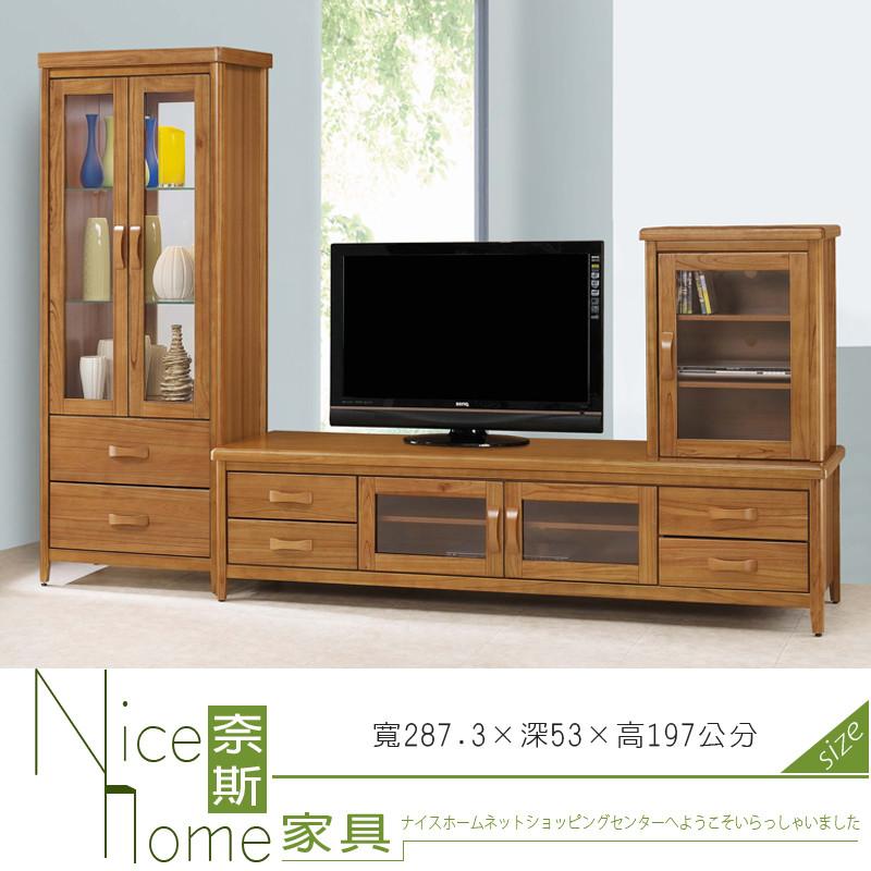 奈斯家具nice207-1-ha 愛莉絲柚木9.5尺l型櫃
