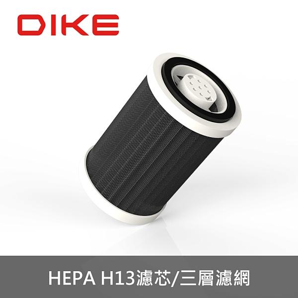 DIKE Pure專用空氣清淨濾芯 DUC100