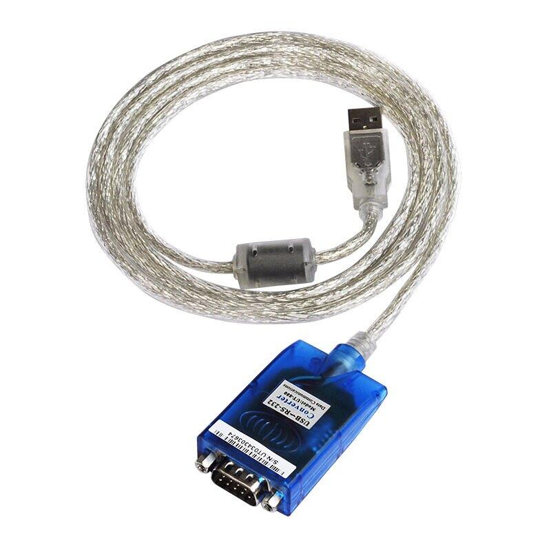宇泰usb轉串口線DB9九針串口線工業級USB轉rs232串口轉換器UT-880 USB轉232串口線九針數據線轉換器防浪涌