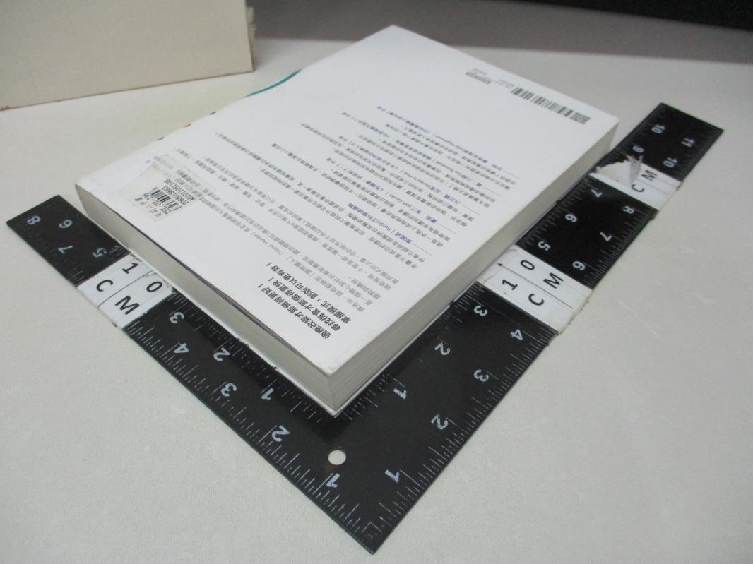 【書寶二手書T1/財經企管_CES】創新可以更好、更快、更有效_傑洛米.迦奇