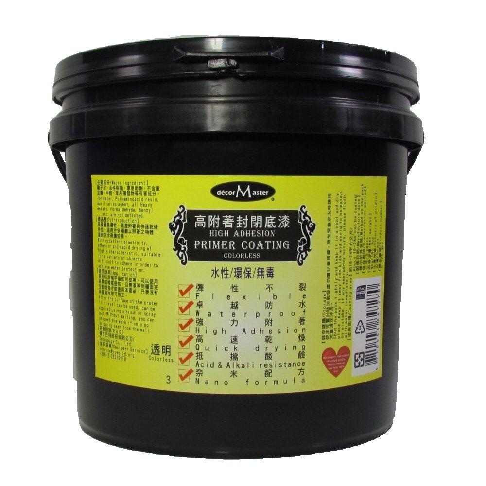 高附著封閉底漆-透明High Adhesion Primer Coating-Colorless-4kg-1入
