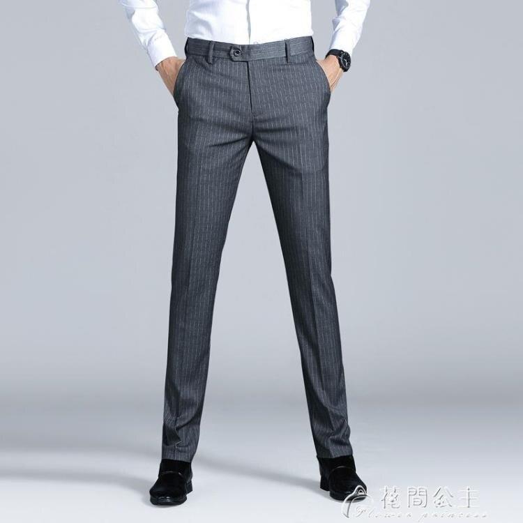 西裝褲男士西褲修身商務休閒褲條紋男裝春夏季青年工作直筒西裝褲 摩可美家